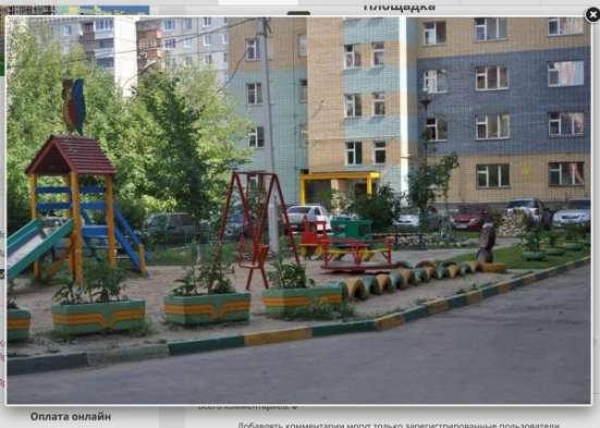Обмен Нижний Новгород на Крым в г. Симферополь Фото 3