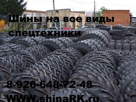 Шины новые Armour 16.9-24 Ti200