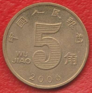 Китай Народная Республика 5 чжао 2006 г