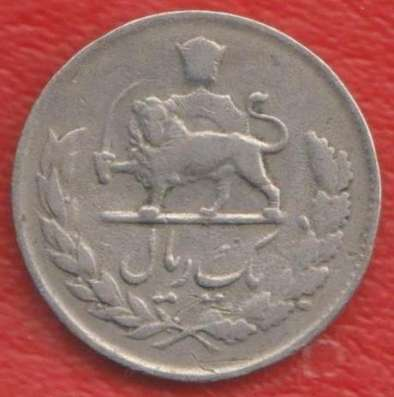 Иран 1 риал 1957 г.