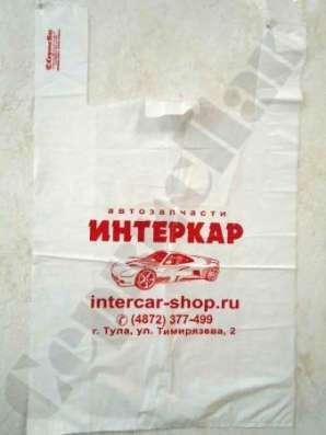 Пакеты с логотипом для автозапчастей и шин в Туле