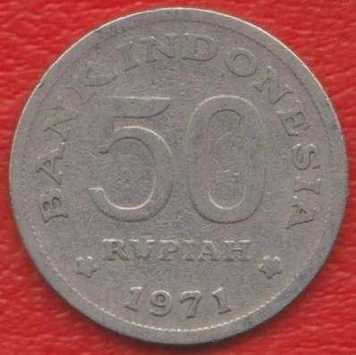 Индонезия 50 рупий 1971 г. в Орле Фото 1