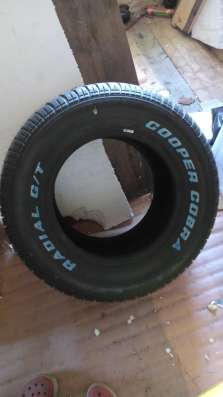 COOPER COBRA RADIAL GT 295/50/15