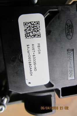Подрулевые переключатели Ford Focus 3