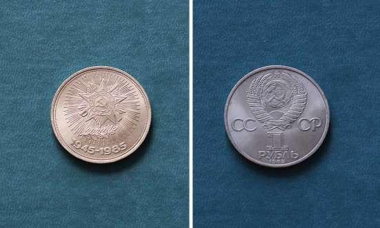 Юбилейные монеты СССР (набор N2)