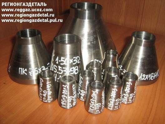 Переходы стальные. Изготовление по ГОСТ 17378,ТУ 1468 в Воронеже Фото 5