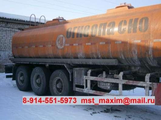 Полуприцеп для перевозки нефтепродуктов