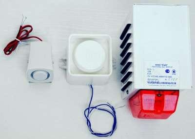 Сигнализация датчики комплектующие