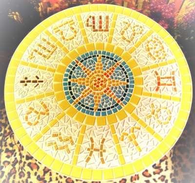 Стол журнальный зодиакальный кр. мозаика. Ручная работа
