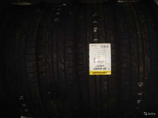 Новые Dunlop 205/65 R15 SP Sport LM704 94V