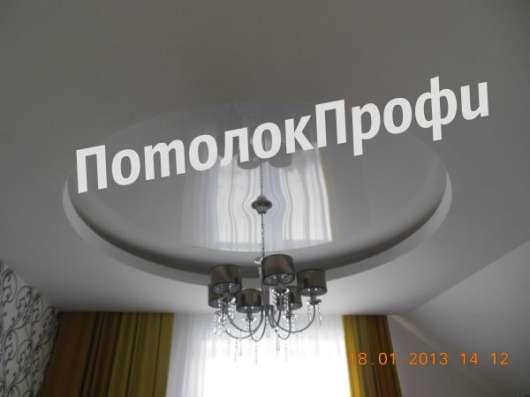 """Натяжные потолки в Таганроге """"ПотолокПрофи"""" Фото 2"""