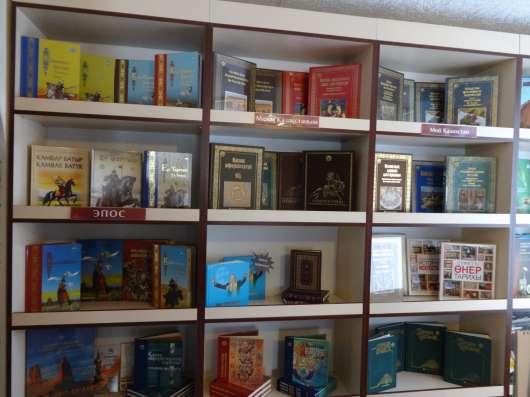 Учебники, рабочие тетради, книги, справочники, энциклопедии в г. Костанай Фото 5