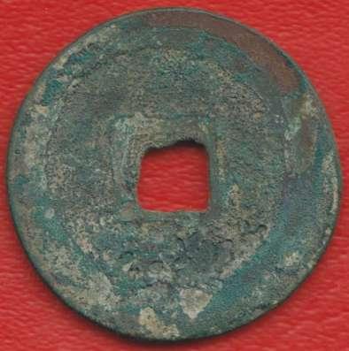 Китай 2 цяня 1101 г. Северная Сун Шэн-Сун №2