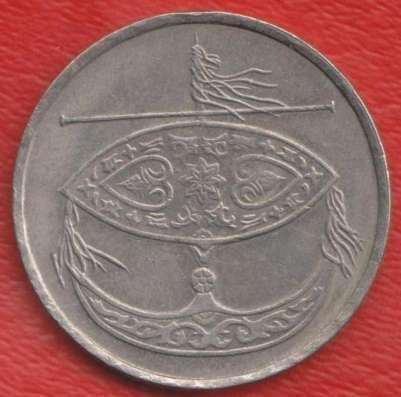 Малайзия 50 сен 1992 г.