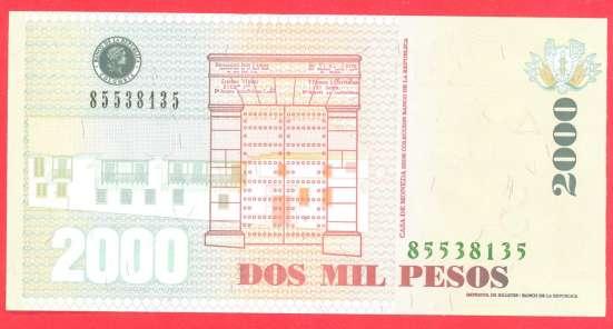 Колумбия 2000 песо 2014 г