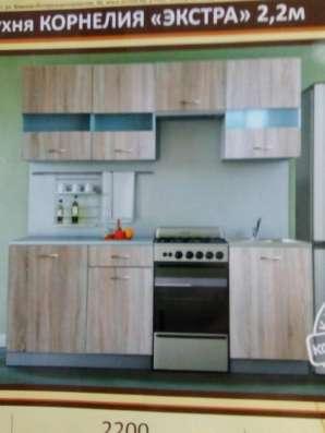 Кухни, шкафы купе, скинали,обеденные столы, новые в упаковке в г. Брест Фото 5
