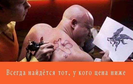 """Центр Чистки ковров """"Ансарлар"""" в г. Кызылорда Фото 3"""