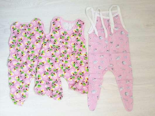 Большой лот одежды основной и не только для малыша р.68-80