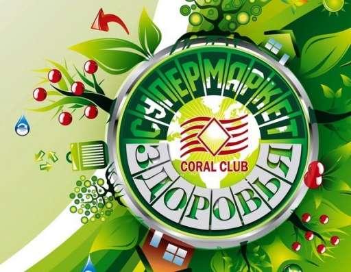 Помогу с регистрацией в Коралловом Клубе