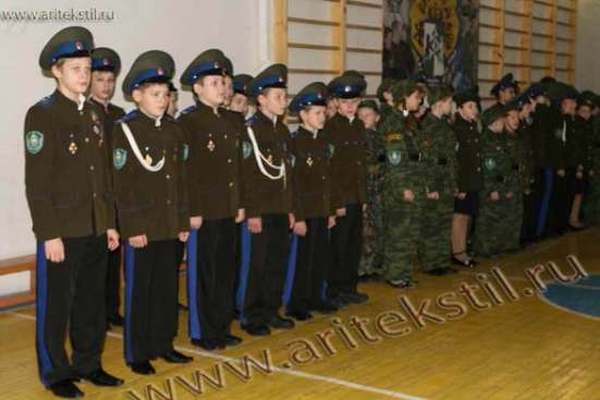 Форма одежды казака.Одежда казаков,Казачья форма, кадетский форма Донские казаки,кадетский форма оренбургские казаки
