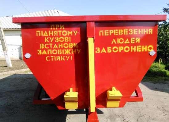 Полуприцепы тракторные самосвальные НТС-5, НТС-7