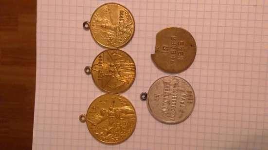 Медали советского периода