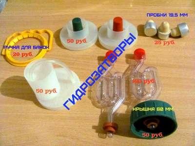 Бутыли 22, 15, 10, 5, 4.5, 3, 2, 1 литр в Магнитогорске Фото 3