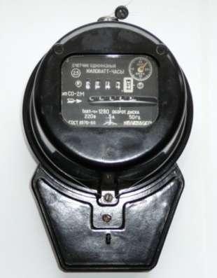 Счетчик электроэнергии Совнархоз ЛССР СО-2М, СО-5У в Оренбурге Фото 1