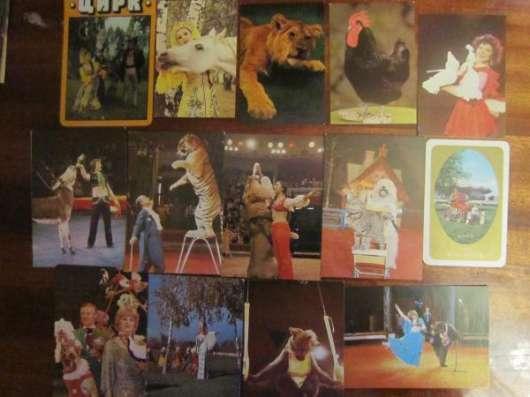 Календарики Цирк, 47 шт. в Краснодаре Фото 1