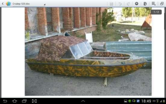 Новые пластиковые лодки в Краснодаре Фото 4