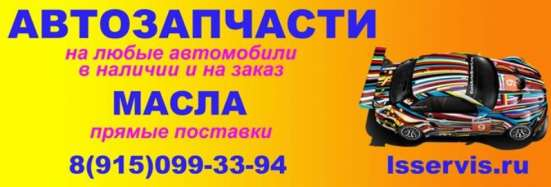 Фильтр масляный AUDI/VW/SKODA/SEAT 03L 115 562 оригинал