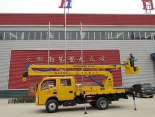 Электронная машина для строительства под заказ в г. Пекин Фото 2