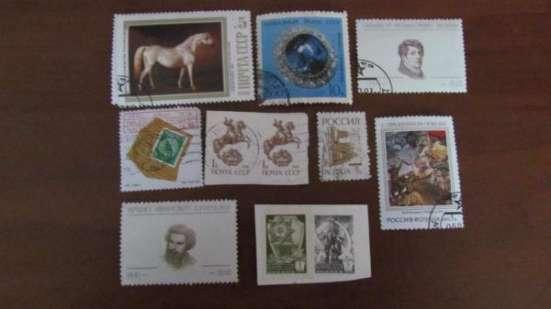 Марки почтовые старинные современные в Сочи Фото 1