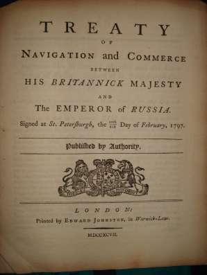 Договор о навигации/торговле между Британией и Россией 1797