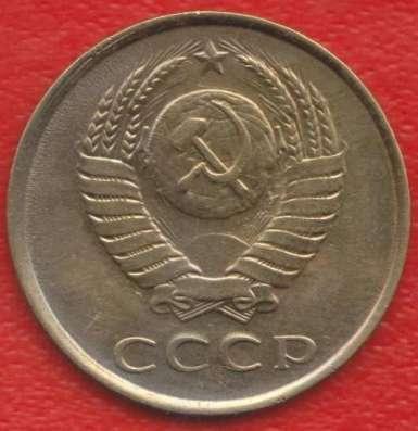 СССР 3 копейки 1984 г.