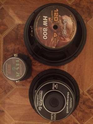 Продам Колонки 3-Х компонентные