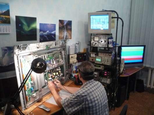 Профессиональный ремонт телевизоров в Серпухове