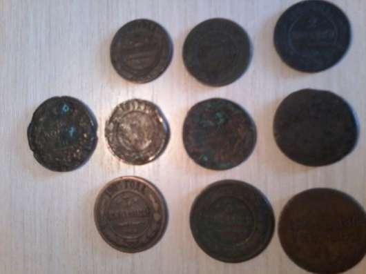 Монеты Росийской империи