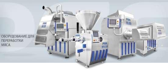 Оборудование для мясоперерабатывающей промышленности
