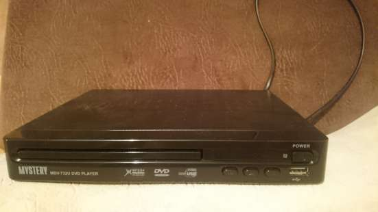 Новый DVD плеер mystery MDV-732U