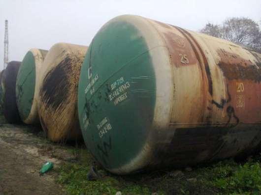 Цистерны ёмкости резервуары РГС и ЖД котлы в Перми
