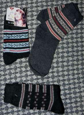 Баулы Одежды и обуви