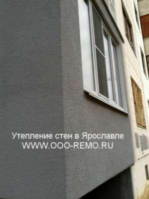 Утепление наружных стен квартиры