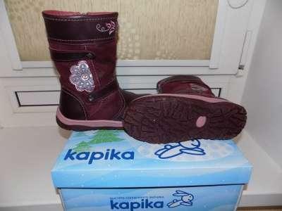 детские зимние сапоги KAPIKA детская обувь в Энгельсе Фото 1