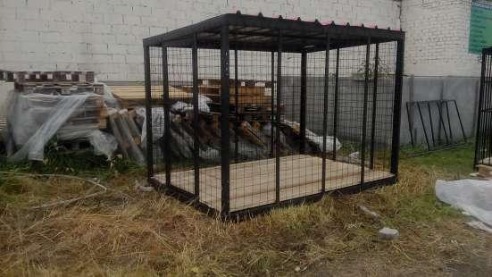 Продаются вольеры для животных