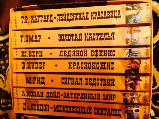 Коллекция фантастики