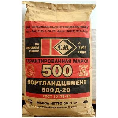 Цемент марки М500 Д20 ОАО «Красносельскстройматериалы