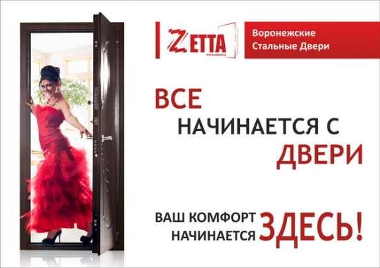 Двери входные Zetta