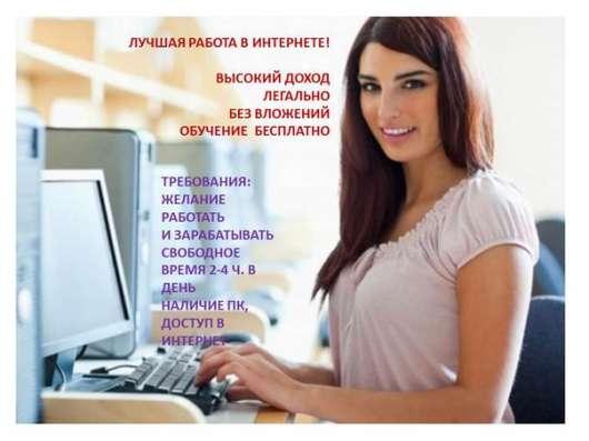 Сотрудники в филиал Экспресс-Директор, для удаленной работы