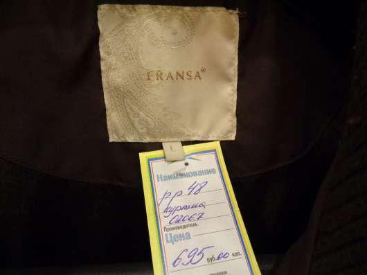 куртка, пальто в г. Всеволожск Фото 3